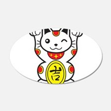 Lucky Cat Wall Decal
