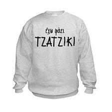 Tzatziki Sweatshirt