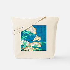 Cute Small print Tote Bag