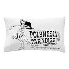 Hula Girl Pillow Case