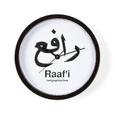 Raaf'i Arabic Calligraphy Wall Clock