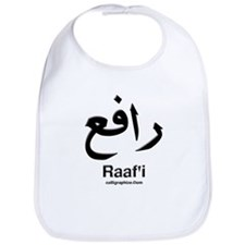 Raaf'i Arabic Calligraphy Bib
