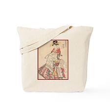Japanese print  Tote Bag