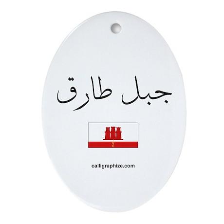Gibraltar Flag Arabic Oval Ornament
