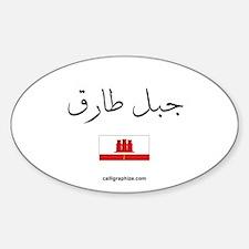 Gibraltar Flag Arabic Oval Decal
