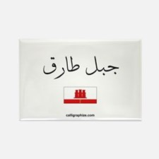 Gibraltar Flag Arabic Rectangle Magnet