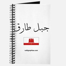 Gibraltar Flag Arabic Journal