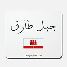 Gibraltar Flag Arabic Mousepad