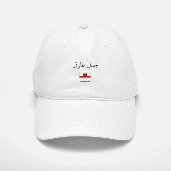 Gibraltar Flag Arabic Baseball Baseball Cap