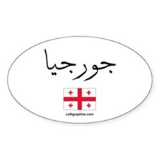 Georgia Flag Arabic Oval Decal