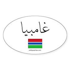 Gambia Flag Arabic Oval Decal