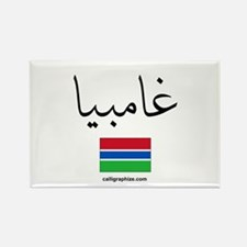 Gambia Flag Arabic Rectangle Magnet