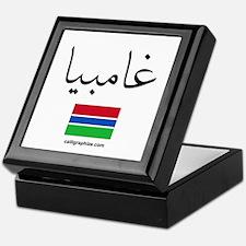 Gambia Flag Arabic Keepsake Box