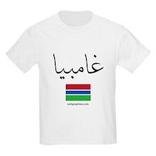 Gambia Flag Arabic T-Shirt