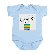 Gabon Flag Arabic Calligraphy Infant Bodysuit