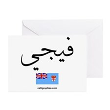 Fiji Flag Arabic Calligraphy Greeting Cards (Packa