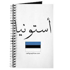 Estonia Flag Arabic Journal