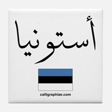 Estonia Flag Arabic Tile Coaster