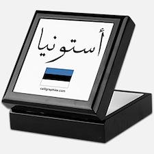 Estonia Flag Arabic Keepsake Box