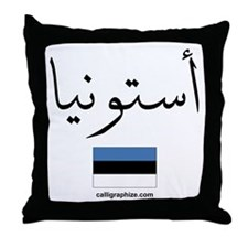 Estonia Flag Arabic Throw Pillow