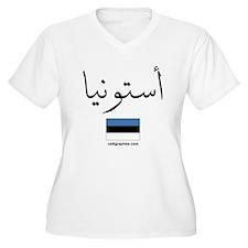 Estonia Flag Arabic T-Shirt