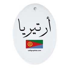 Eritrea Flag Arabic Oval Ornament