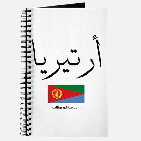 Eritrea Flag Arabic Journal