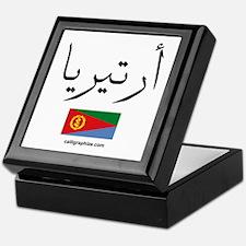 Eritrea Flag Arabic Keepsake Box