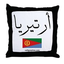 Eritrea Flag Arabic Throw Pillow