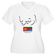Eritrea Flag Arabic T-Shirt