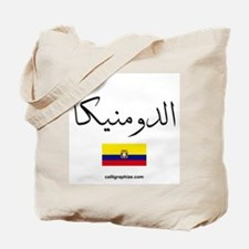 Dominican Republic Flag Arabic Tote Bag