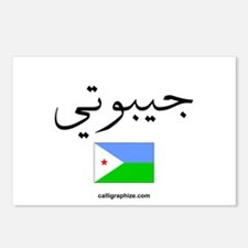 Djibouti Flag Arabic Postcards (Package of 8)
