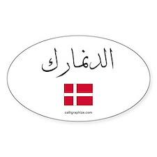 Denmark Flag Arabic Oval Decal