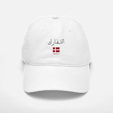 Denmark Flag Arabic Baseball Baseball Cap