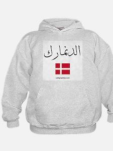 Denmark Flag Arabic Hoodie