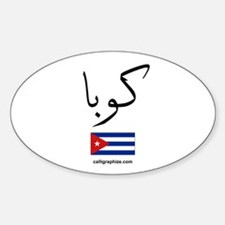 Cuba Flag Arabic Calligraphy Oval Decal
