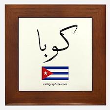 Cuba Flag Arabic Calligraphy Framed Tile