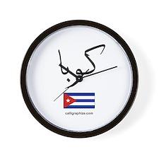 Cuba Flag Arabic Calligraphy Wall Clock