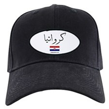 Croatia Flag Arabic Baseball Hat