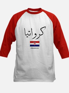 Croatia Flag Arabic Tee