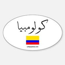 Colombia Flag Arabic Oval Decal