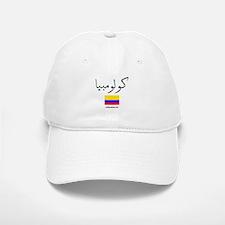 Colombia Flag Arabic Baseball Baseball Cap