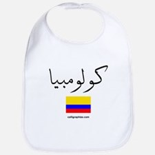 Colombia Flag Arabic Bib