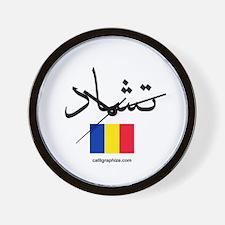 Chad Flag Arabic Calligraphy Wall Clock