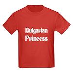 Bulgarian Princess Kids Dark T-Shirt