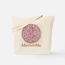 MaMa Blossom Tote Bag
