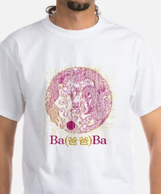 Ba Ba Dragon Shirt