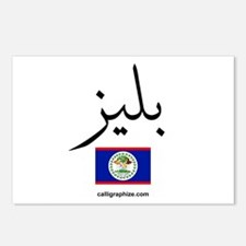 Belize Flag Arabic Calligraphy Postcards (Package