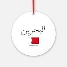 Bahrain Flag Arabic Ornament (Round)