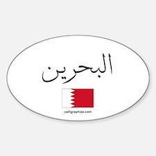 Bahrain Flag Arabic Oval Decal